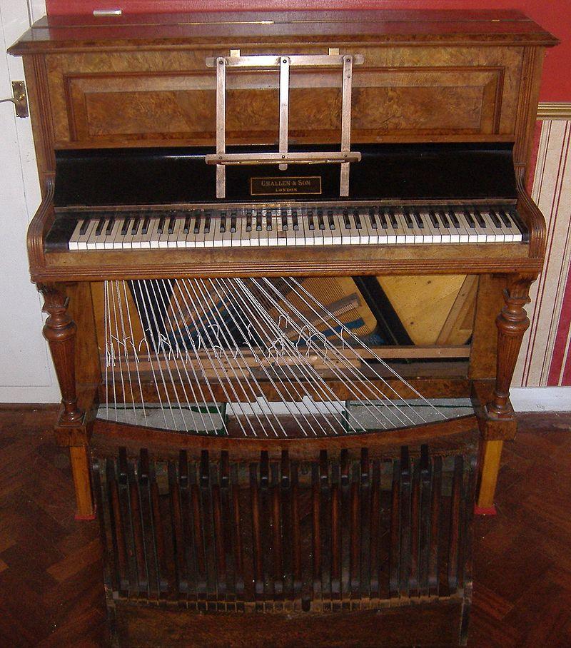 پیانو قدیمی