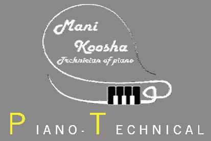 کوشا پیانو